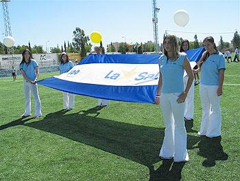 JUEGOS  INTER-ROSCAS  2008